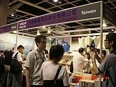 2008香港書展:CIMG2117.JPG