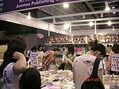2008香港書展:CIMG2118.JPG
