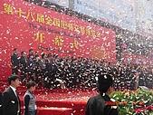 2008鄭州圖書交易博覽會花絮:2008鄭州書博會 053.jpg