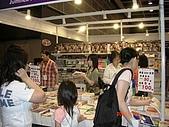 2008香港書展:CIMG2119.JPG
