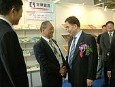 2008北京國際圖書博覽會:2008北京國際圖書博覽會-3.JPG