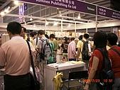 2008香港書展:CIMG2120.JPG