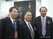 2007廈門交易會:開幕式 017