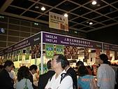 2008香港書展:CIMG2122.JPG