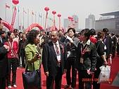 2008鄭州圖書交易博覽會花絮:2008鄭州書博會 060.jpg