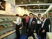 2008北京國際圖書博覽會:2008北京國際圖書博覽會-2