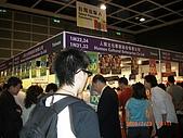 2008香港書展:CIMG2123.JPG