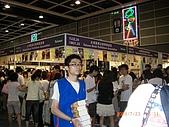 2008香港書展:CIMG2125.JPG