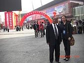 2008鄭州圖書交易博覽會花絮:2008鄭州書博會 001.jpg