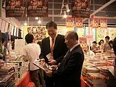 2008香港書展:CIMG2126.JPG