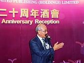 2008北京國際圖書博覽會:香港出版總會成立20週年紀念-1.JPG