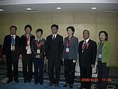 2008鄭州圖書交易博覽會花絮:2008鄭州書博會 066.jpg
