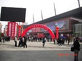2008鄭州圖書交易博覽會花絮:2008鄭州書博會 003.jpg