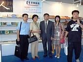 2008北京國際圖書博覽會:2008北京國際圖書博覽會台灣展區-4.JPG