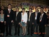 2008香港書展:CIMG2130.JPG
