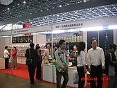 2008鄭州圖書交易博覽會花絮:2008鄭州書博會 067.jpg