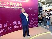 2008北京國際圖書博覽會:香港出版總會成立20週年紀念-2.JPG