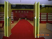 2008鄭州圖書交易博覽會花絮:2008鄭州書博會 011.jpg