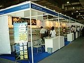 2008北京國際圖書博覽會:2008北京國際圖書博覽會台灣展區-2.JPG