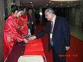 2008鄭州圖書交易博覽會花絮:2008鄭州書博會 013.jpg