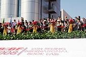 2008北京國際圖書博覽會:2008北京國際圖書博覽會開幕式-1.jpg