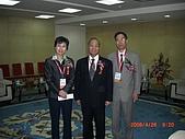 2008鄭州圖書交易博覽會花絮:2008鄭州書博會 024.jpg