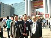 2008北京國際圖書博覽會:2008北京國際圖書博覽會開幕式-3.JPG