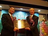 2009第十屆大陸書展:書展開幕091127 084.jpg