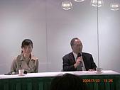 2008香港書展:CIMG2106.JPG