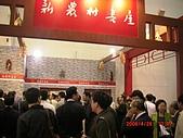 2008鄭州圖書交易博覽會花絮:2008鄭州書博會 027.jpg
