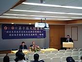 2009第十屆大陸書展:出版論壇091127 105.jpg