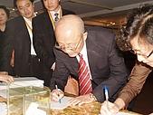 2009第十屆大陸書展:出版論壇091127 016.jpg