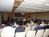 2009第十屆大陸書展:出版論壇091127 041.jpg