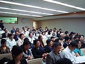 2009第十屆大陸書展:出版論壇091127 053.jpg