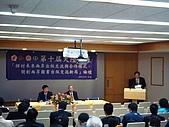 2009第十屆大陸書展:出版論壇091127 072.jpg