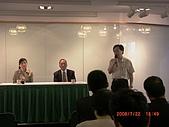 2008香港書展:CIMG2107.JPG