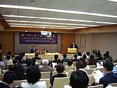 2009第十屆大陸書展:出版論壇091127 077.jpg