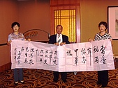 2008北京國際圖書博覽會:2008北京國際圖書博覽會-7.JPG