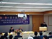 2009第十屆大陸書展:出版論壇091127 085.jpg