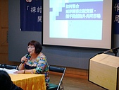 2009第十屆大陸書展:出版論壇091127 087.jpg