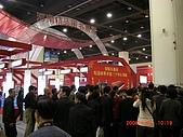 2008鄭州圖書交易博覽會花絮:2008鄭州書博會 033.jpg