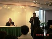 2008香港書展:CIMG2109.JPG