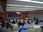 2009第十屆大陸書展:期刊論壇091128 014.jpg