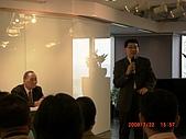 2008香港書展:CIMG2110.JPG