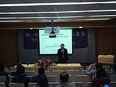 2009第十屆大陸書展:期刊論壇091128 021.jpg