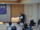 2009第十屆大陸書展:期刊論壇091128 026.jpg