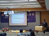 2009第十屆大陸書展:期刊論壇091128 050.jpg