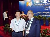 2008北京國際圖書博覽會:2008北京國際出版論壇-3.JPG