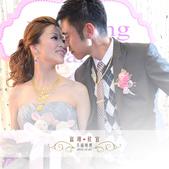 大王婚攝-光碟盒:dvd-0107富翔欣宜結婚.jpg