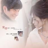 大王婚攝-光碟盒:dvd-1-文樺.jpg